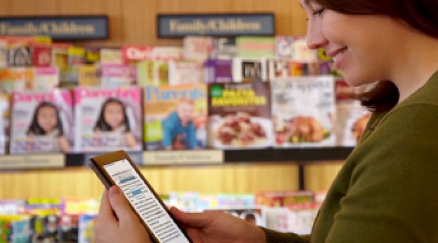 Rob van den Braak – Waarom e-boeken zo saai zijn