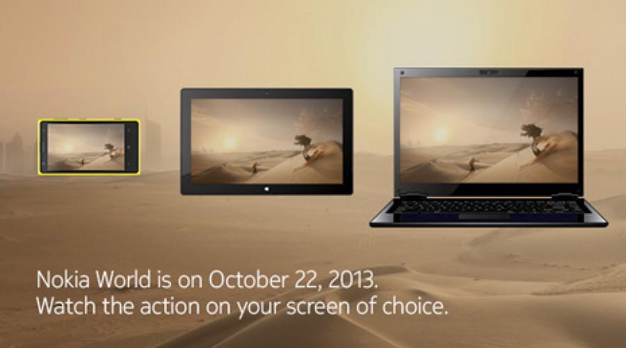 Nokia World 2013: Op 22 oktober toont Nokia een tablet, een 'grote' smartphone en als verassing een laptop met WindowsRT