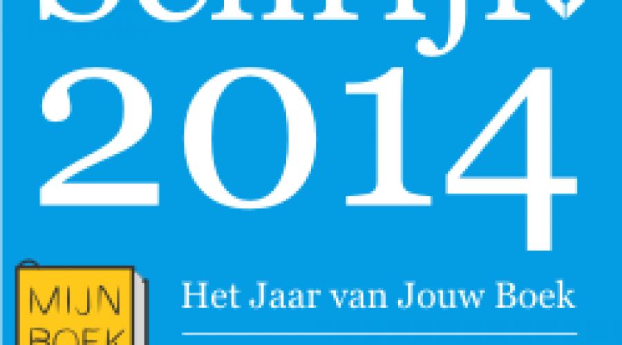 Agenda: Schrijf 2014, schrijftips en publishing adviezen tijdens het jaarlijks schrijvers event op 4 januari in Utrecht