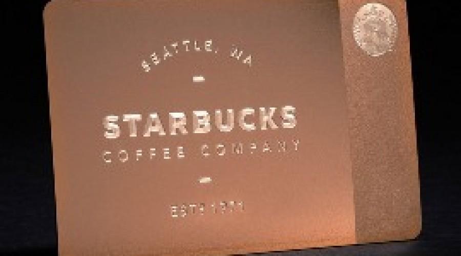 Starbucks-card voor de meest merktrouwe fan