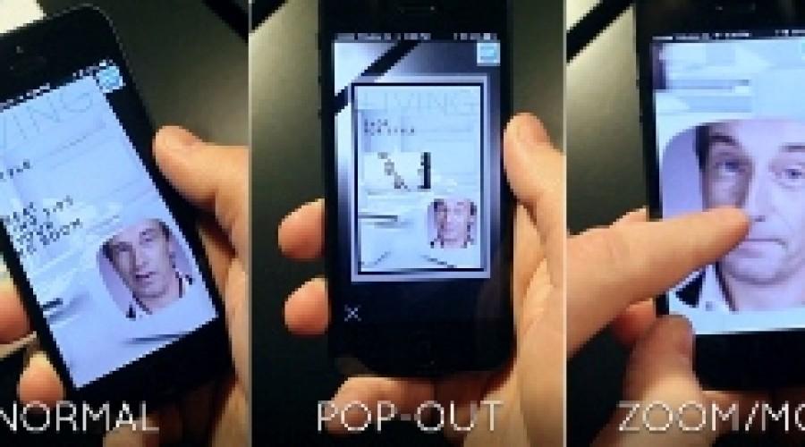 Layar: scannen in een seconde dankzij pop-out