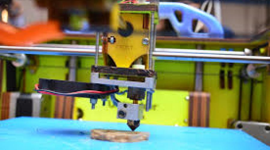 3D printen, nu ook écht Hema!