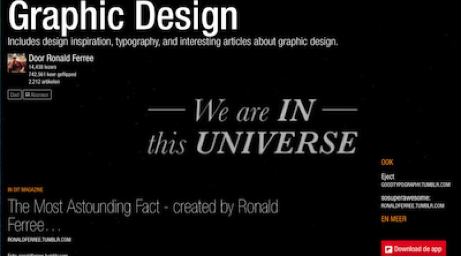 Flipboard is een schatkamer van gratis informatie over graphic design