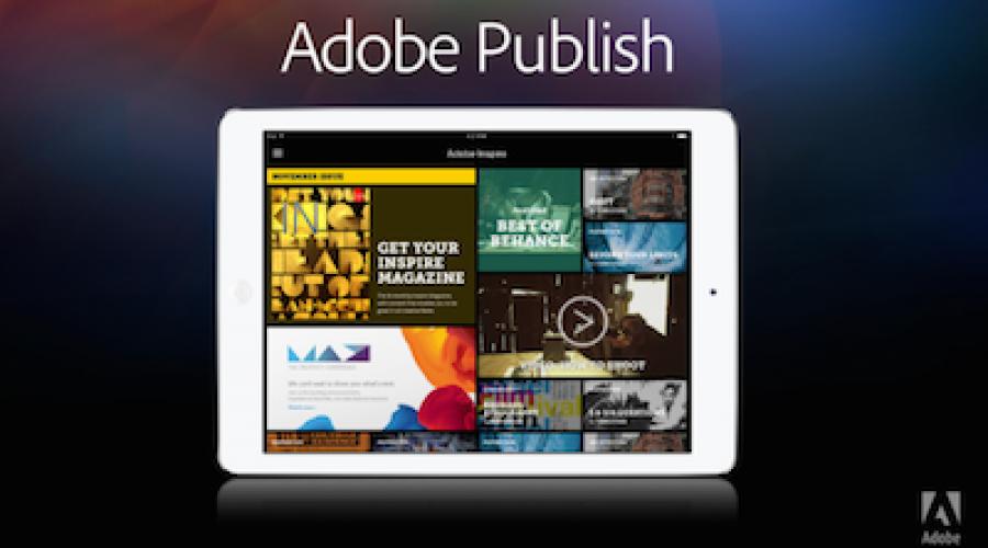 Adobe Publish met 'flat fee' gaat de Digital Publishing Suite vervangen