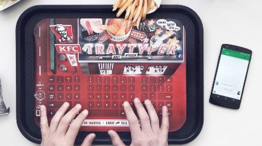 Tray-typer: dienblad communiceert met smartphone bij KFC