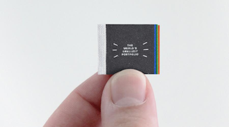 Michael William Lester: Postzegel boekje met design juweeltjes