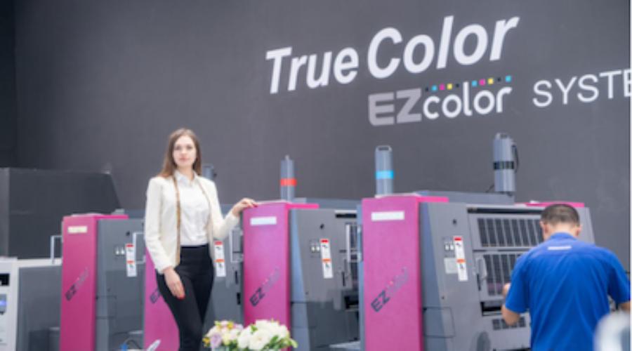 Laurel Brunner: Chinese Developer CRON Reduces Ink Waste to Almost Nothing