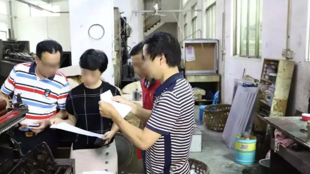 print-shop-in-Guangdong-Province