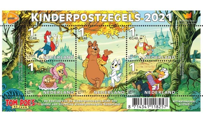 Tompoes Postzegels