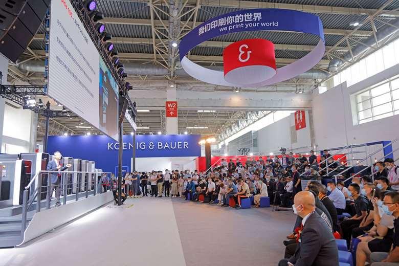 China Print Expo